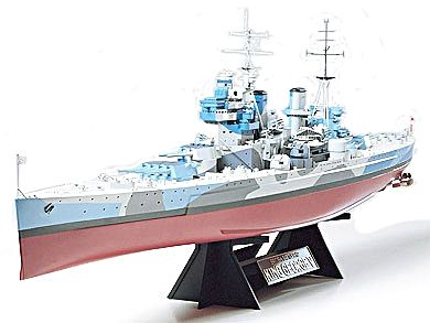 1/350 HMS KING GEORGE V, Tamiya